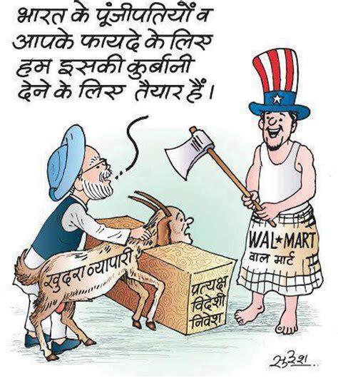 Essay corruption public life india